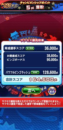 f:id:arimurasaji:20200108215223j:plain