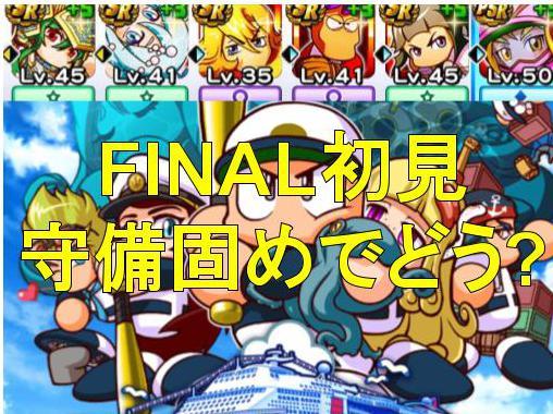 f:id:arimurasaji:20200108215628j:plain