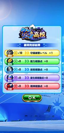 f:id:arimurasaji:20200109201349j:plain