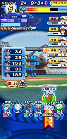 f:id:arimurasaji:20200109201404j:plain