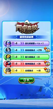 f:id:arimurasaji:20200109201421j:plain