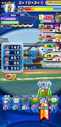f:id:arimurasaji:20200109201443j:plain
