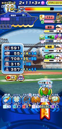 f:id:arimurasaji:20200109201551j:plain