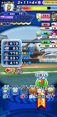f:id:arimurasaji:20200109201654j:plain