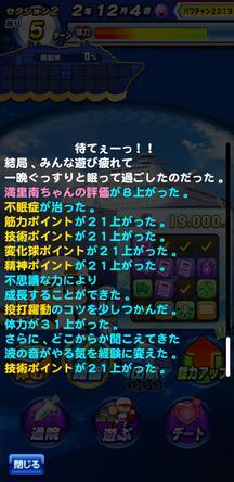 f:id:arimurasaji:20200109201738j:plain