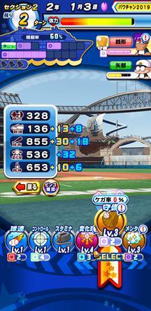 f:id:arimurasaji:20200109201816j:plain