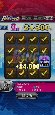 f:id:arimurasaji:20200109201834j:plain