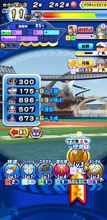 f:id:arimurasaji:20200109201910j:plain