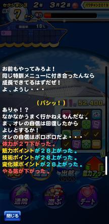 f:id:arimurasaji:20200109201959j:plain
