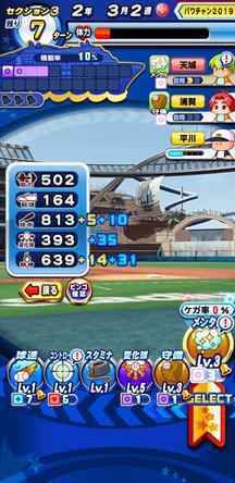 f:id:arimurasaji:20200109202026j:plain
