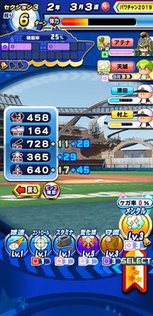 f:id:arimurasaji:20200109202049j:plain