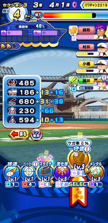 f:id:arimurasaji:20200109202146j:plain