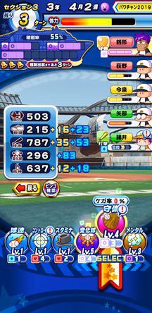 f:id:arimurasaji:20200109202158j:plain