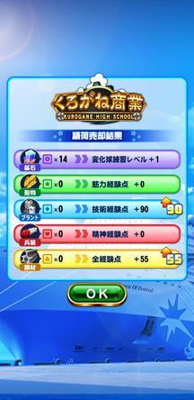 f:id:arimurasaji:20200109202235j:plain