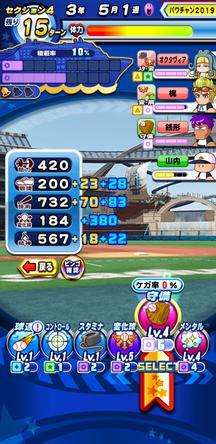 f:id:arimurasaji:20200109202312j:plain