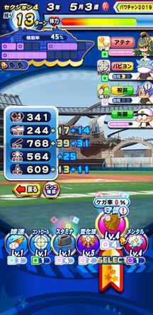 f:id:arimurasaji:20200109202332j:plain
