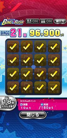 f:id:arimurasaji:20200109202415j:plain