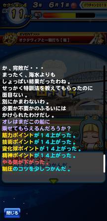 f:id:arimurasaji:20200109202442j:plain