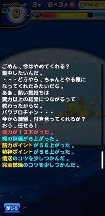 f:id:arimurasaji:20200109202521j:plain