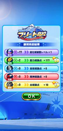 f:id:arimurasaji:20200109202534j:plain