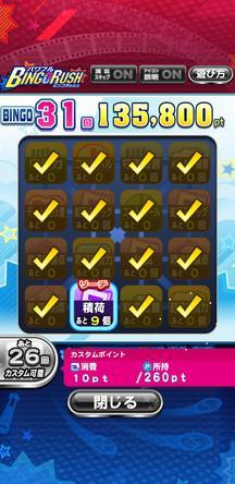 f:id:arimurasaji:20200109202552j:plain