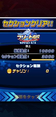 f:id:arimurasaji:20200109202623j:plain