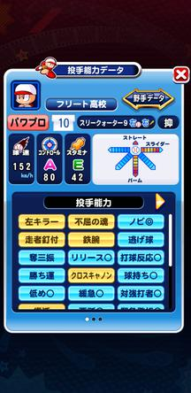 f:id:arimurasaji:20200109202630j:plain