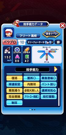 f:id:arimurasaji:20200109202634j:plain