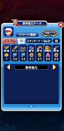 f:id:arimurasaji:20200109202637j:plain