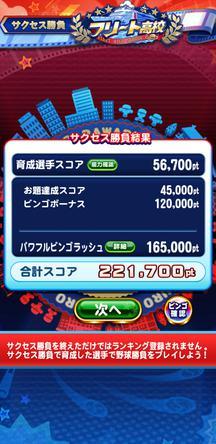 f:id:arimurasaji:20200109202641j:plain