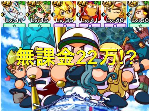 f:id:arimurasaji:20200109203122j:plain