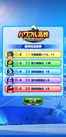 f:id:arimurasaji:20200109211934j:plain