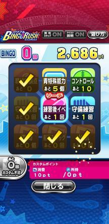 f:id:arimurasaji:20200109212056j:plain