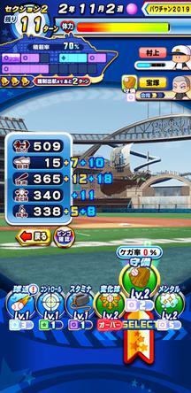 f:id:arimurasaji:20200109212157j:plain