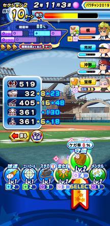 f:id:arimurasaji:20200109212218j:plain