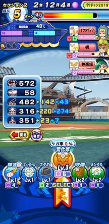 f:id:arimurasaji:20200109212313j:plain