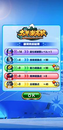 f:id:arimurasaji:20200109212355j:plain