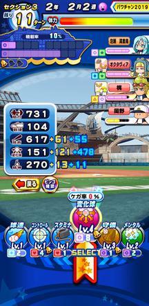 f:id:arimurasaji:20200109212426j:plain