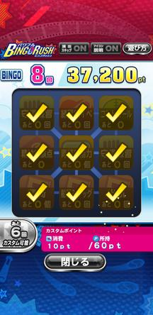 f:id:arimurasaji:20200109212504j:plain