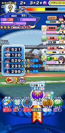 f:id:arimurasaji:20200109212520j:plain