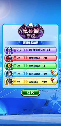 f:id:arimurasaji:20200109212537j:plain