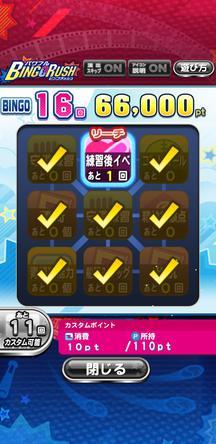 f:id:arimurasaji:20200109212551j:plain
