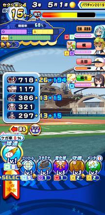 f:id:arimurasaji:20200109212634j:plain