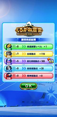 f:id:arimurasaji:20200109212654j:plain