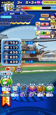 f:id:arimurasaji:20200109212719j:plain
