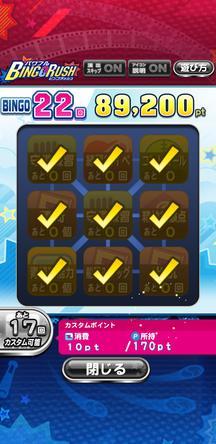 f:id:arimurasaji:20200109212746j:plain
