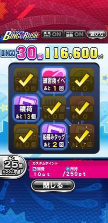 f:id:arimurasaji:20200109212834j:plain