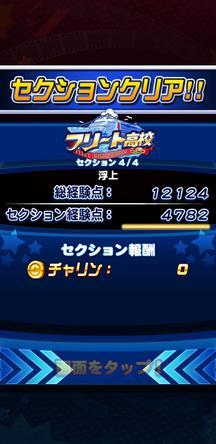 f:id:arimurasaji:20200109212919j:plain