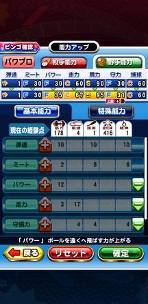 f:id:arimurasaji:20200109212923j:plain