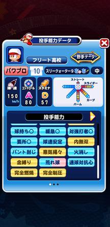 f:id:arimurasaji:20200109212932j:plain